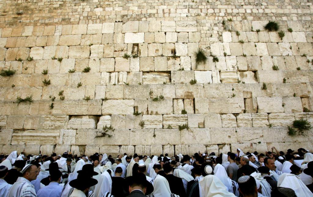 Jeruzsálem, Sirató fal